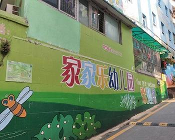 广州|家家乐幼儿园新风机安装案例