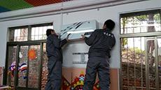 全国多所幼儿园、教室陆续加装蝶莱新风净化机