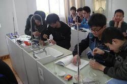 学校实验室废液管理细则