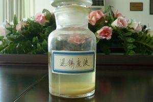 实验室废液中常见离子的处理方法