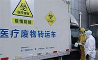 综合医院感染疾病门诊废水处理规范及排放标准