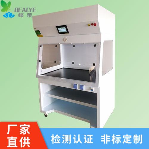 1.3米聚丙烯PP净气型通风柜