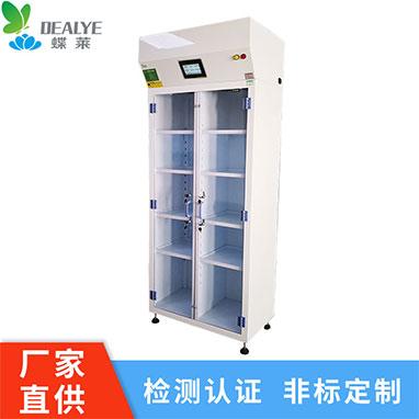PP净气型储药柜耐酸碱试剂
