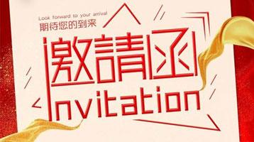 【展会邀请】蝶莱环与您相约广州实验室设备展