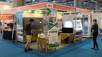 【展会回顾】蝶莱CHINA LAB 2021广州国际实验室设备展圆满结束