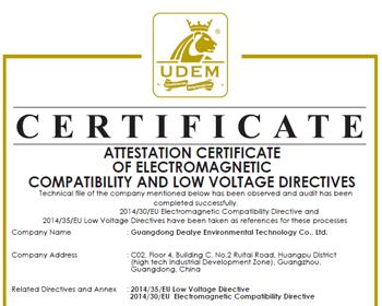 蝶莱产品欧盟CE认证证书