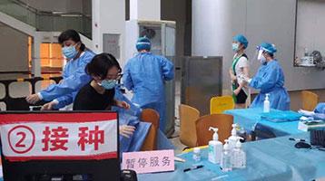 广州加油!蝶莱助力疫苗