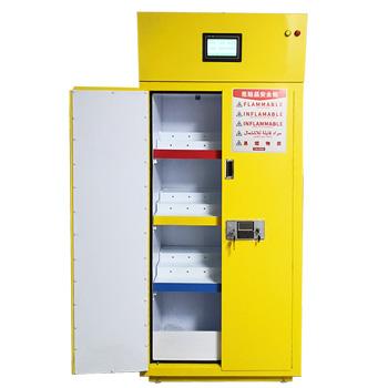 净气型防火防爆安全柜毒害品柜